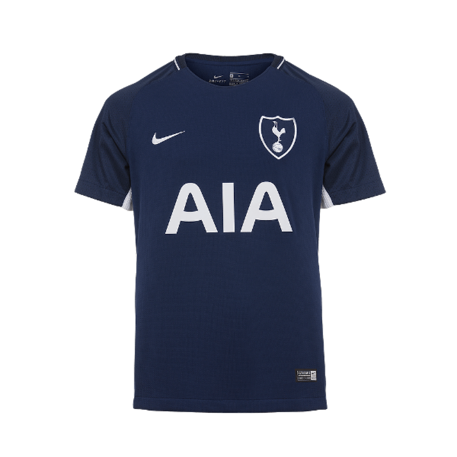 Kids Tottenham Away 2017/18
